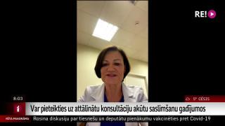 Intervija ar BKUS Bērnu slimību klīnikas vadītājas vietnieci, bērnu ārsti Janu Pavāri