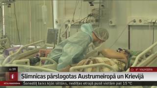 Slimnīcas pārslogotas Austrumeiropā un Krievijā