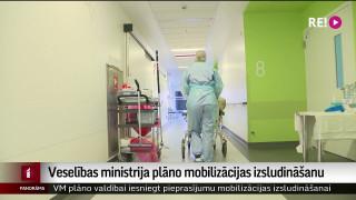 Veselības ministrija plāno izsludināt mobilizāciju