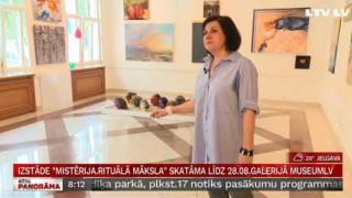 Izstāde «Mistērija.Rituālā māksla» skatāma līdz 28.08.Galerijā MuseumLV