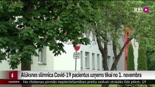 Alūksnes slimnīca Covid-19 pacientus uzņems tikai no 1. novembra