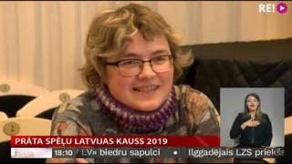 Prāta spēļu Latvijas kauss 2019