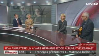 Ieva Akuratere un Aivars Hermanis izdod albumu «Vēlēšanās»