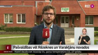 Pašvaldības vēl Rēzeknes un Varakļānu novados