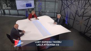 Projekts «Būris». LGBT kopienu tiesību lielā atšķirība ES