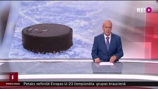 Latvijas hokeja virslīga. HK Mogo - HK Prizma/IHS