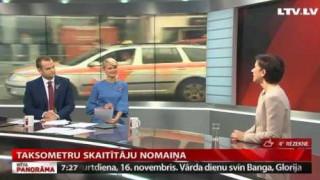 Intervija ar Ilzi Cīruli