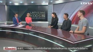 Ar filmu «Trillium» 13. novembrī atklās Latvijas kods filmu ciklu