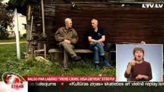 Balso par labāko «Viens ciems. Visa Latvija» stāstu!