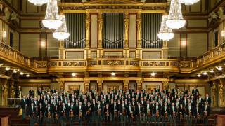 Vīnes filharmoniķu Jaungada koncerts, 2021