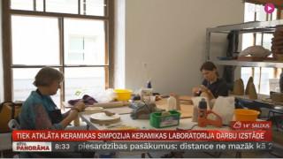 Tiek atklāta keramikas simpozija Keramikas Laboratorija darbu izstāde