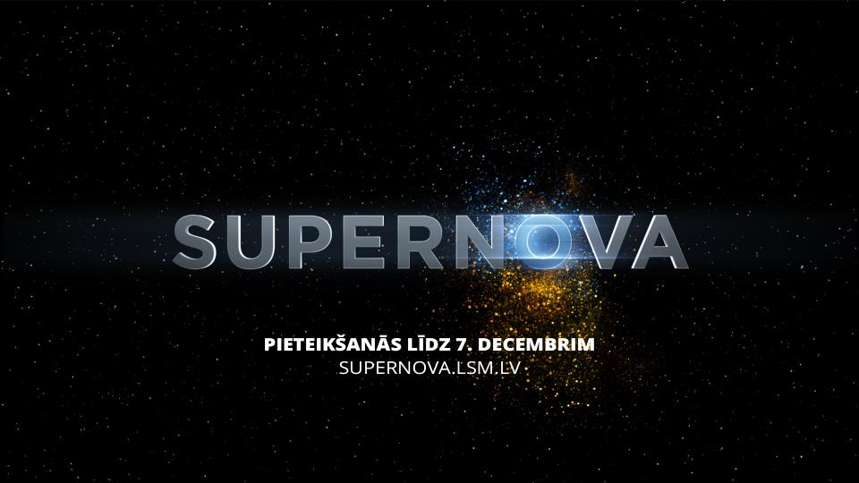 """Latvijas dziesmu Eirovīzijai izvēlēsies LTV konkursā """"Supernova 2022"""" – sākusies dziesmu pieteikšana"""