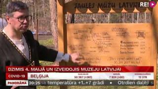 Dzimis 4. maijā un izveidojis muzeju Latvijai