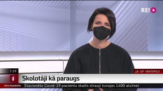 """Intervija ar vecāku organizācijas """"Mammamuntetiem.lv"""" vadītāju Ingu Akmentiņu-Smildziņu"""