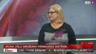 Intervija ar Inesi Erdmani