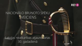 Nacionālo bruņoto spēku sveiciens Latvijas neatkarības atjaunošanas 30-tajā gadadienā